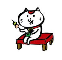 Hino100426_01