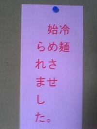 20101001110152_92_1