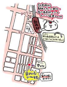 ヒノマル食堂に住む招き猫のブログ-ヒノマル地図