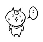 ヒノマル食堂に住む招き猫のブログ
